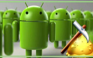 Майнинг на android через телефон: майним криптовалюту