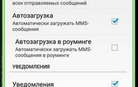 Смс мелодии на андроид: пошаговая инструкция по установке звука на SMS