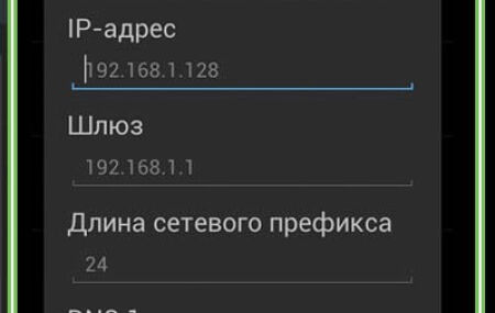 Аndroid получение ip адреса: что делать если ничего не происходит
