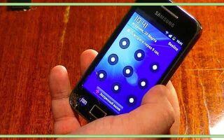 Как разблокировать Андроид если забыл графический ключ