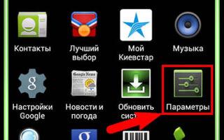 Не могу отправить ММС с Андроида: как настроить для разных операторов