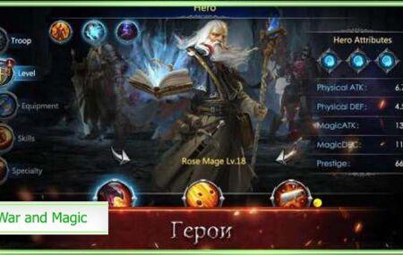 War and Magic на телефон Андроид: гайд, советы