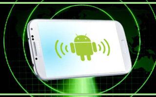Как найти потерянный телефон андроид, если он выключен по спутнику бесплатно