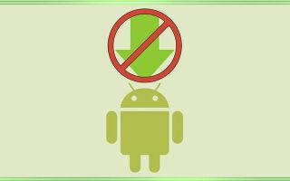 Как выключить, отключить и настроить автозагрузку на андроиде