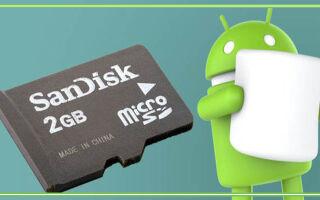 Как увеличить объем оперативной памяти на андроид: подробное описание