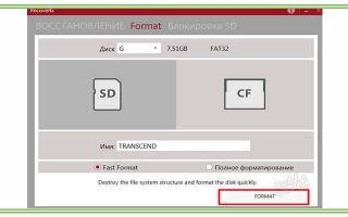Как отформатировать карту памяти на андроид: NTFS или FAT32?