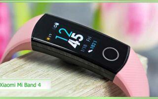 Xiaomi Mi Band 4: когда выйдет, какие будут характеристики, преимущества