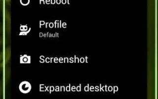 Скриншот на Андроиде: как его сделать на разных телефонах, куда сохраняются