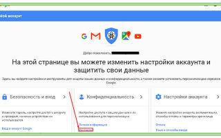 Восстанавливаем контакты на Андроиде через Google-аккаунт