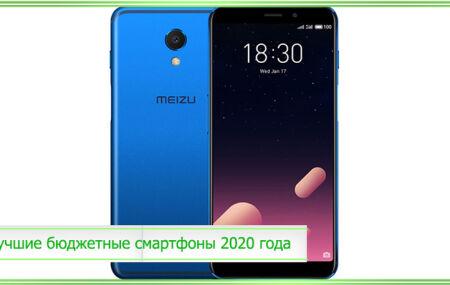 Лучшие бюджетные смартфоны до 10000 рублей 2020 года: цена и качество