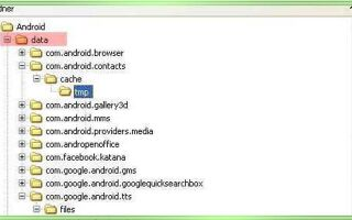 Где хранятся контакты на Android: основные способы