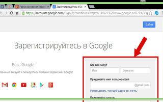 Как найти телефон, если потерял андроид через аккаунт Гугл с телефона