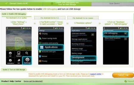Как восстановить СМС на Андроиде после сброса настроек до заводских