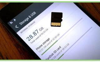 Перенос приложений на SD карту android: все способы