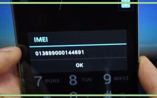 Как найти потерянный Андроид телефон по IMEI через спутник онлайн?