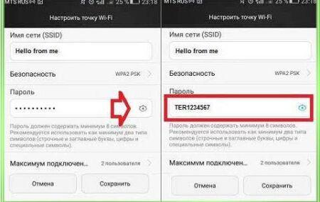Как узнать пароль от своего WiFi на телефоне Android к которому подключен