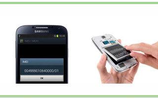 Как проверить телефон перед покупкой с рук или в магазине