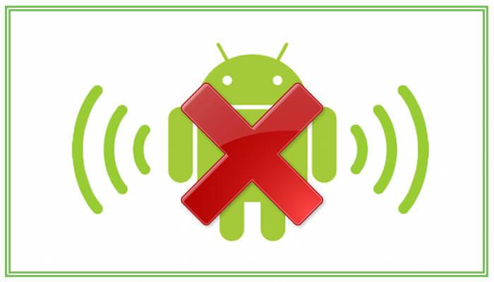 андроид не подключается к вай фай