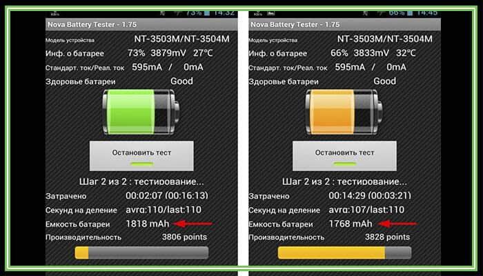 проверка батареи андроид