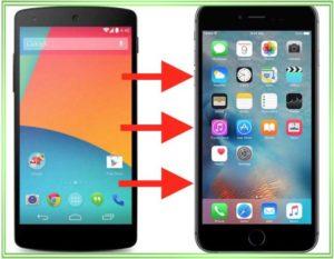 как перенести с андроида на айфон фотографии