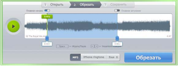как обрезать музыку на андроиде для звонка