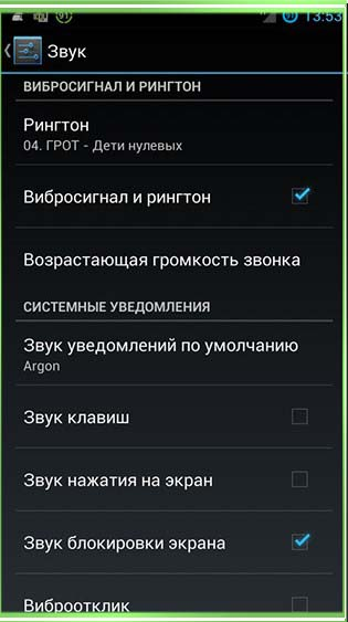 не могу установить мелодию на звонок в андроиде