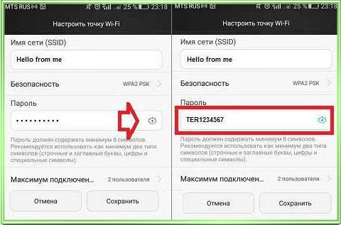 как посмотреть пароль от wifi на андроид к которому подключен