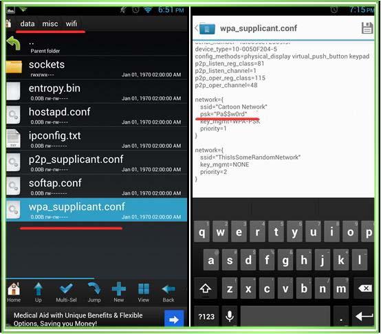 посмотреть пароль от wifi android