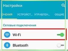 как поставить пароль на гугл фото андроид
