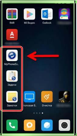 как сделать скриншот видео на андроиде