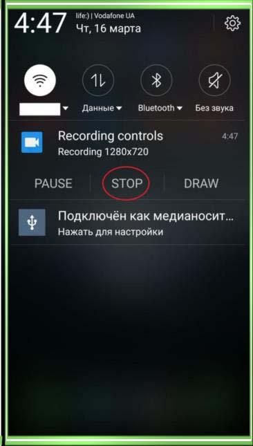 как снять скрин видео на андроид