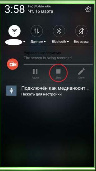 как снять видео скрин с экрана андроид
