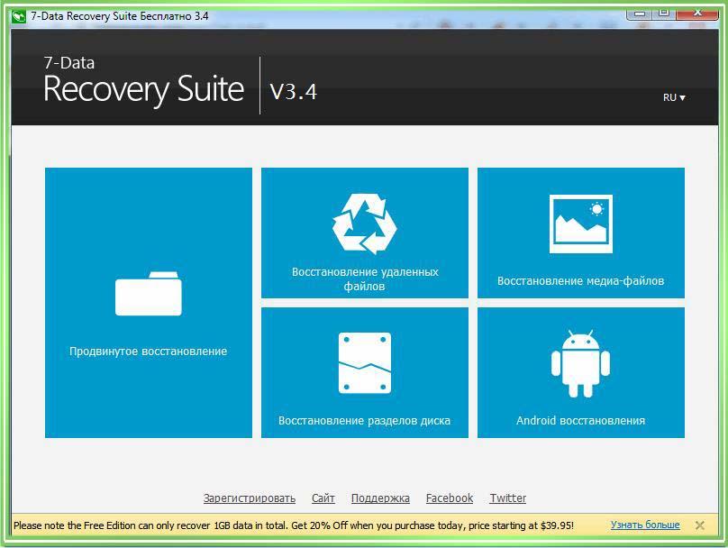 программа для восстановления удаленных файлов для андроид