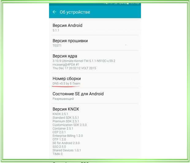 как восстановить сообщения в телефоне андроид после удаления