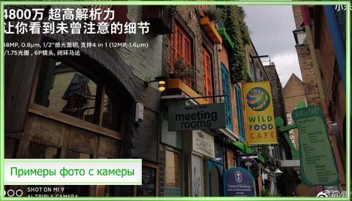 xiaomi mi9 новости и дата выхода