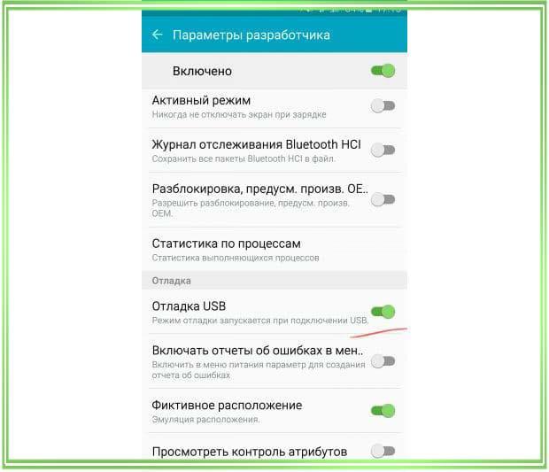 восстановление удаленных смс на андроид