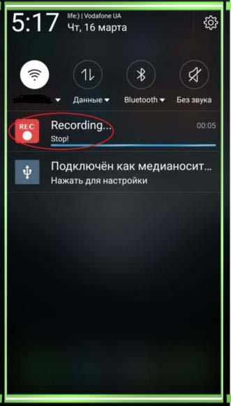 скачать скриншот видео на андроид