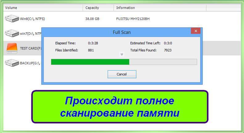 приложение для андроид для восстановления удаленных файлов