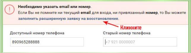 восстановить страницу вк после удаления с телефона ссылка