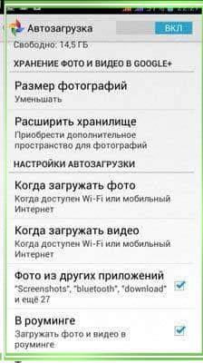 удалила видео с телефона как восстановить андроид самсунг