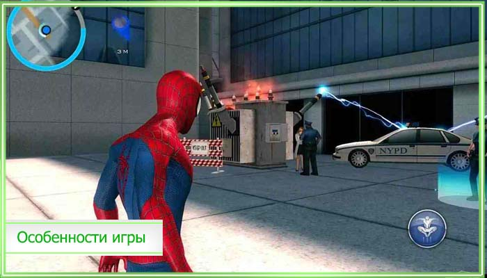 скачать игру the amazing spider man 2 на андроид