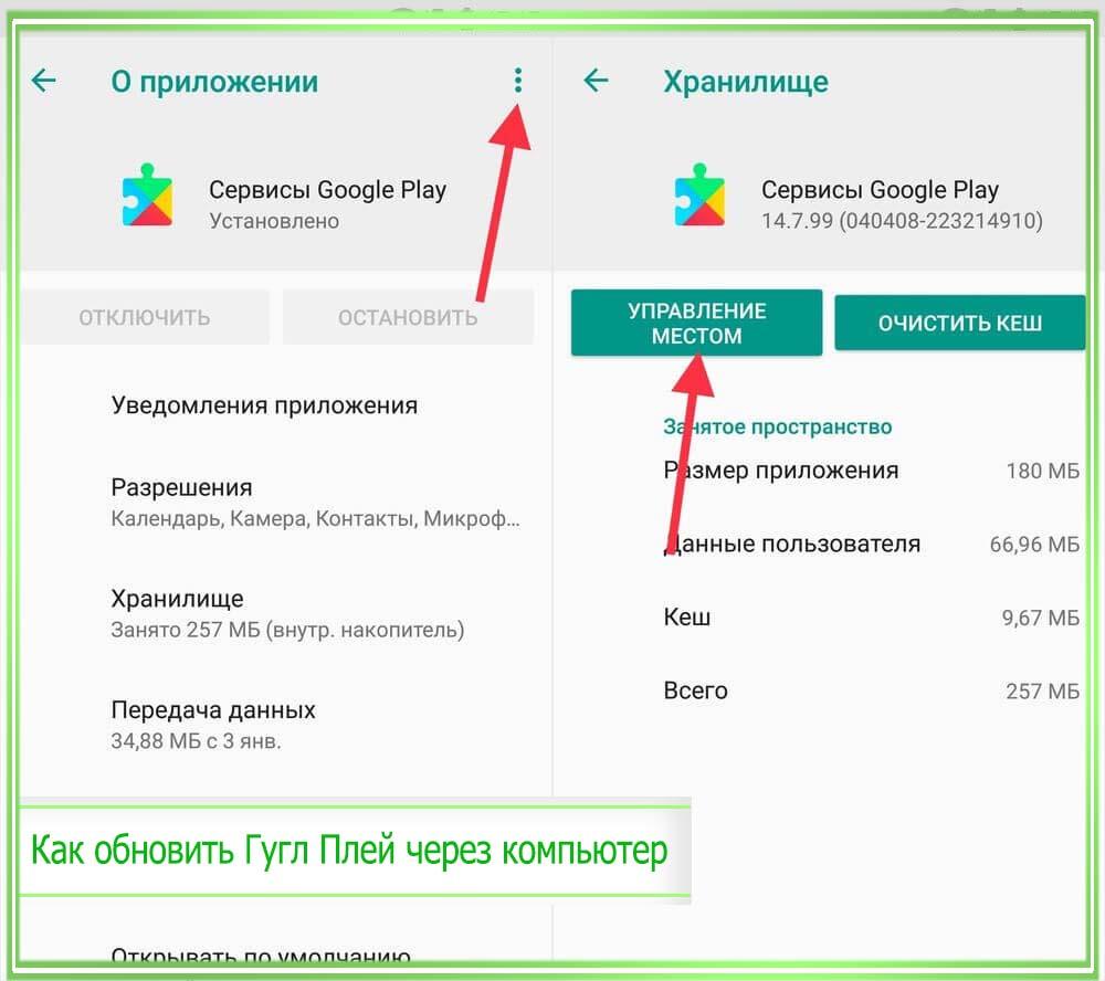 обновление до android 9 honor play