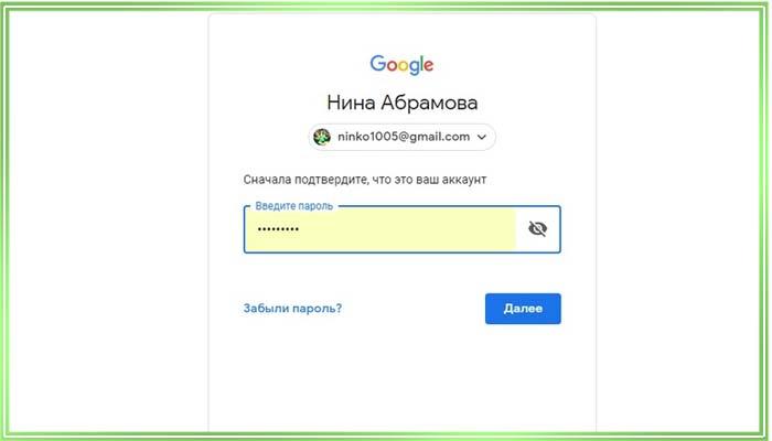 как удалить аккаунт гугл на андроиде навсегда