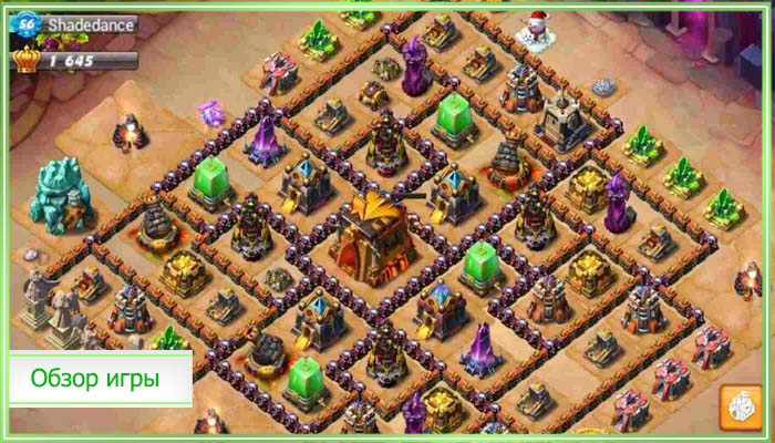 скачать игру rise of kingdoms