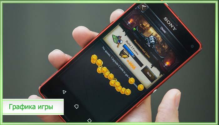 clash of kings последняя версия скачать на андроид