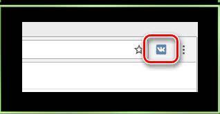 как сделать темную тему в вк в яндекс браузере