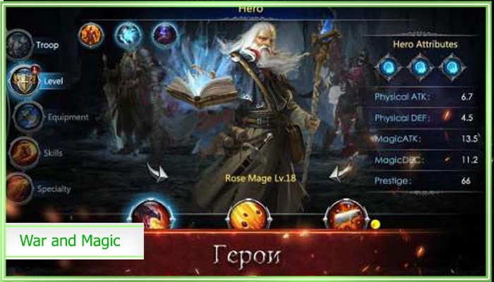 war and magic играть онлайн