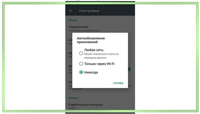 как обновить версию инстаграм на андроид