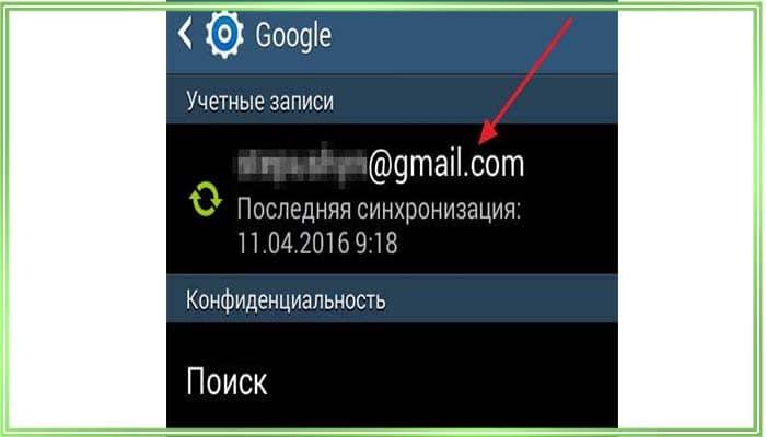 как синхронизировать контакты с google на android xiaomi