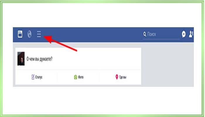 как удалить страницу в фейсбук с телефона андроид навсегда